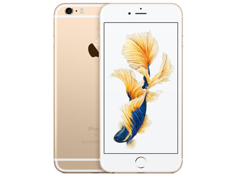 Phóng lớn hình - 07062017/News/206713440-iPhone-6s-Plus-Gold.jpg